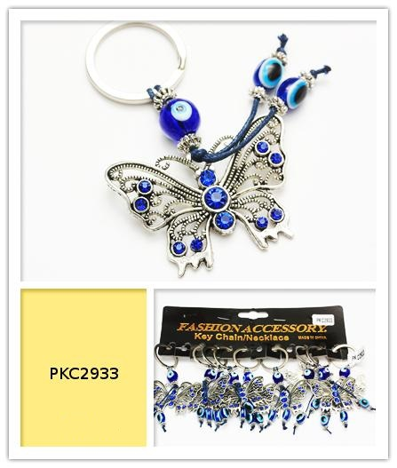 Blue Butterfly Key Chains
