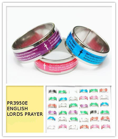 English Lords Prayer Stainless Steel Rings