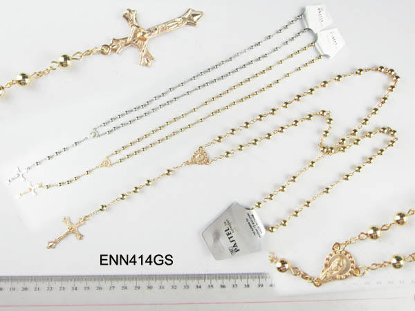Gold and Silver Rosaries